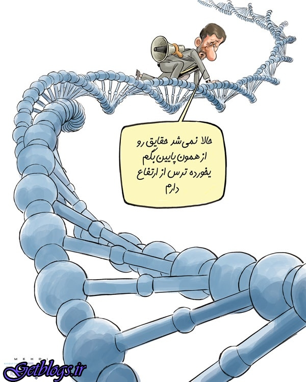 اینم ژن احمدینژاد!