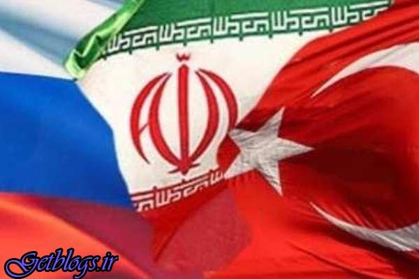 بیانیه نشست رهبران ایران، روسیه و ترکیه در سوچی به عنوان سند رسمی شورای امنیت منتشر میشود