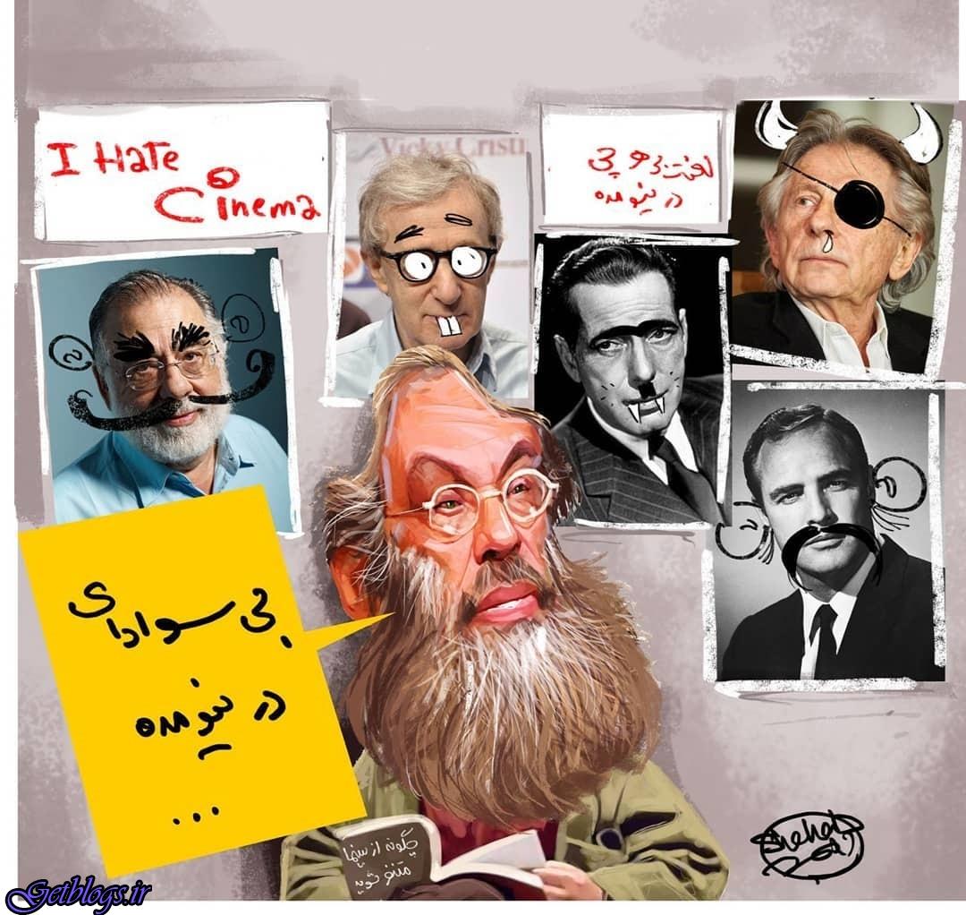 کاریکاتور ، بزرگترین غایب جنجالی جشنواره فجر امسال!