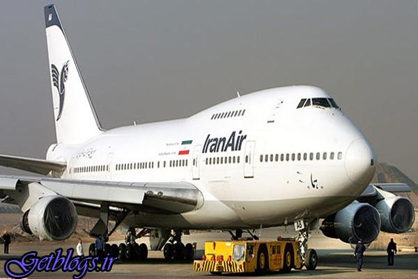 مذاکره ایرلاین ایرانی با آمریکاییها جهت خرید ۲۰ هواپیمای بوئینگ