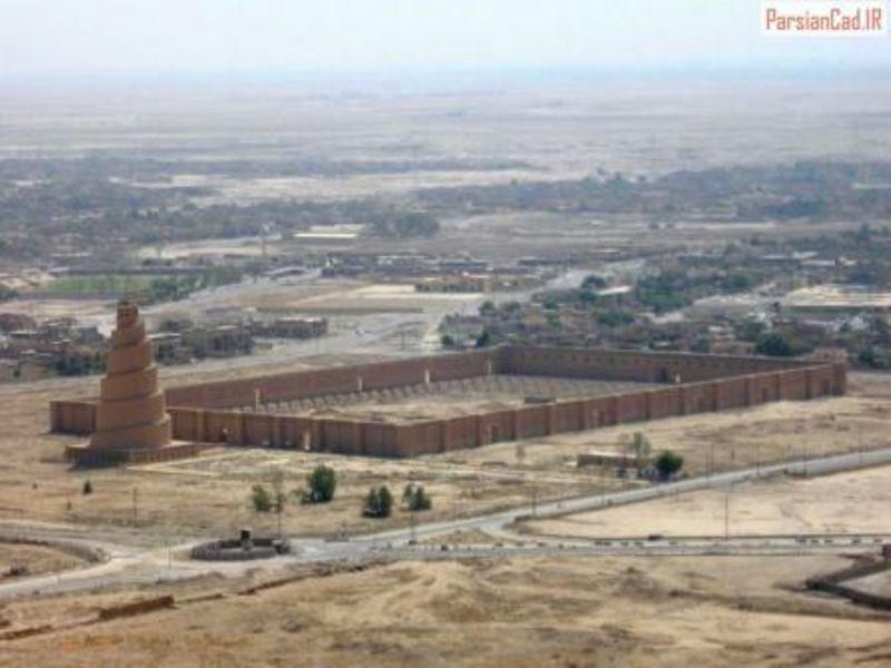 تاسیسات افروز support اصفهان