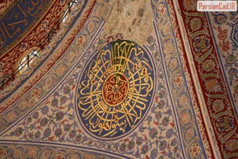 تعاونی فرهنگیان مهربان support اذربایجان شرقی
