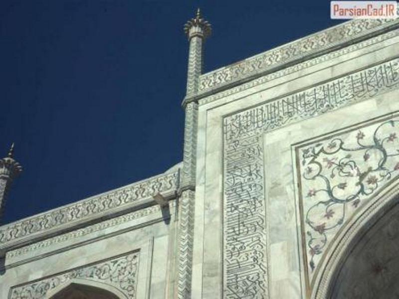 تعاونی فرهنگیان خلخال support اردبیل