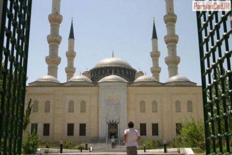 آقای مجید اسلامی support ایلام