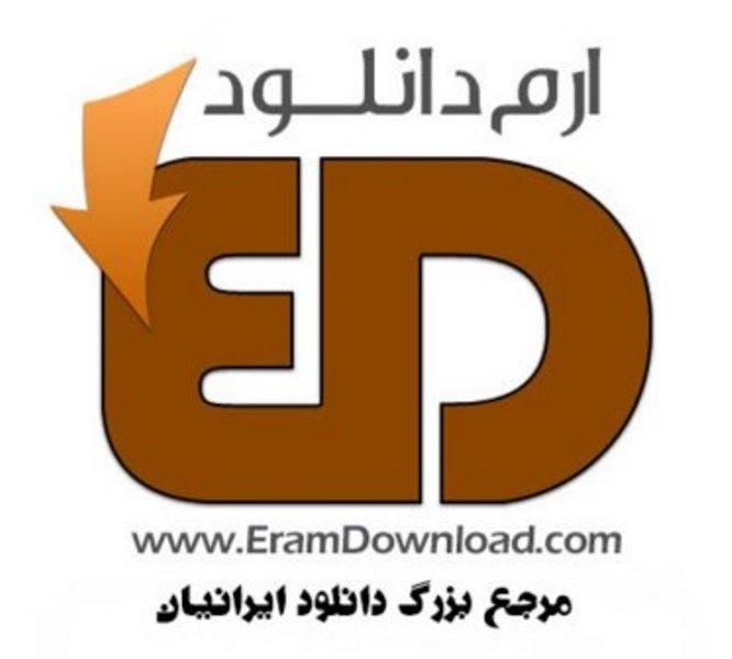 احمد کردی support سیستان وبلوچستان
