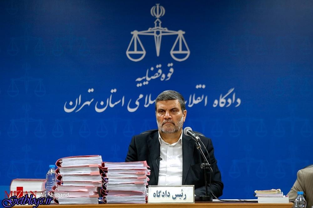 دادگاه پیگیری به اتهامات عوامل تروریستهای داعش در پایتخت کشور عزیزمان ایران