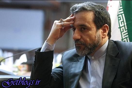 برجام در آیسییو است/ احتمال خروج کشور عزیزمان ایران از برجام در هفتههای آینده وجود دارد ، عراقچی