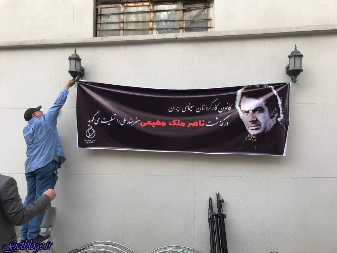 تصاویر) + تشییع پیکر ناصر ملکمطیعی شروع شد (