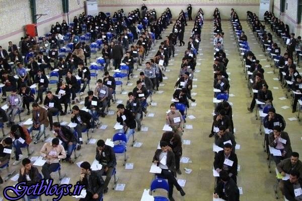 نتیجه های اولیه کنکور دکتری دانشگاه آزاد ۲۷ فروردین اعلام میشود
