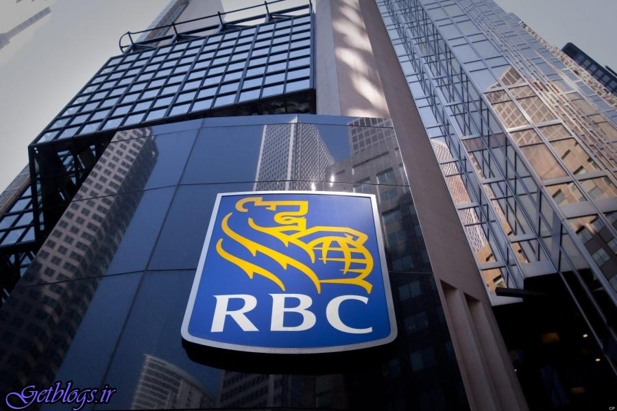 مسئول آمریکایی بزرگترین بانک کانادا اخراج شد