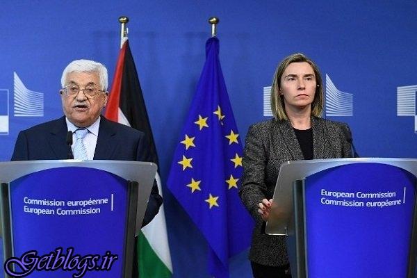 اروپا سخنان «محمود عباس» را مانعی جهت راهحل دو دولتی خواند