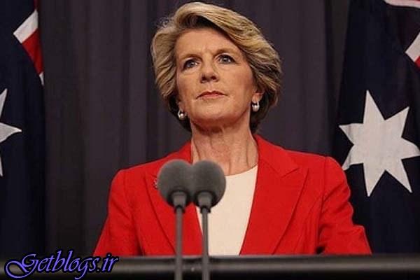 از حمله آمریکا به سوریه حمایت میکنیم! / وزیر خارجه استرالیا