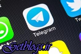 چند نفر خبر رسان تلگرام را پاککردهاند؟