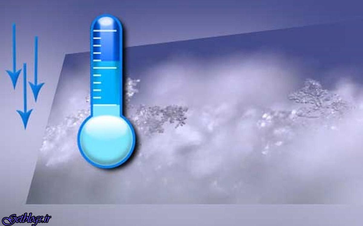 کم کردن 8 درجه ای دما در استان های شمالی و غربی کشور