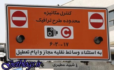 طرح ترافیک در شورای هماهنگی ترافیک نهایی میشود