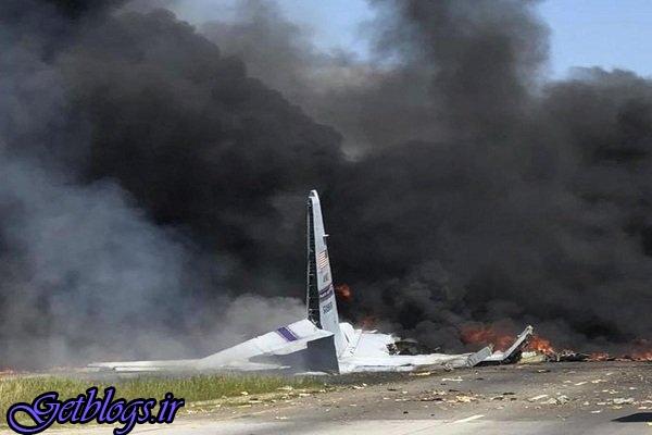 هواپیمای نظامی آمریکا سقوط کرد