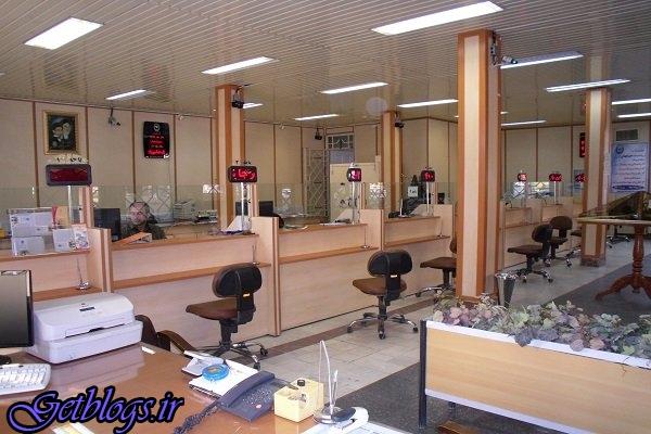 ساعات کار اداری در اصفهان عوض کردن کرد