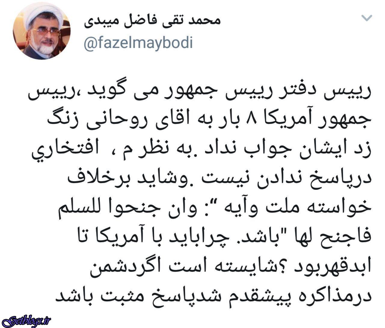 آیا باید با آمریکا تا ابد قهر بود؟ / عضو مجمع روحانیون مبارز