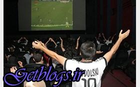 نمایش فوتبال در سینما ، خبر خوش پلیس جهت فوتبال دوست ها