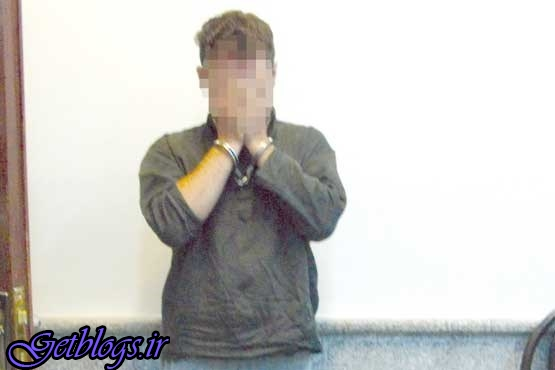 عکس + پایان 4 سال فرار عامل قتل در شهربازی