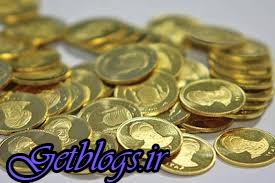 یک ماهه از فردا ، تحویل سکههای پیش فروش سریعتر از موعد