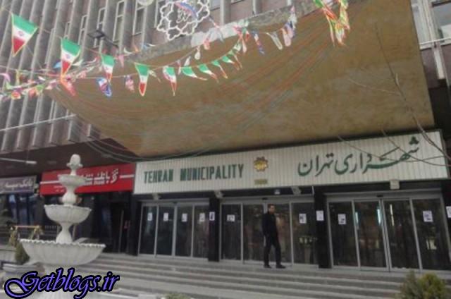 شورای شهر بازی را خواهد باخت ، نه افشانی جهت شهرداری پایتخت کشور عزیزمان ایران مناسب است،نه مکارم