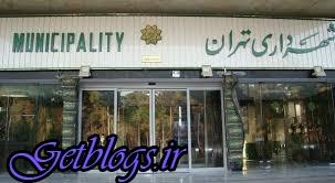 توضیح شرکت بازنشستگی شهرداری پایتخت کشور عزیزمان ایران راجع به استخدامهای 3 روزه مدیران