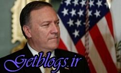 تماس تلفنی وزیر خارجه آمریکا با «بنسلمان» , ادعای رسانههای سعودی