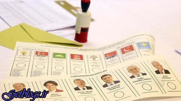 اردوغان ۵۸ درصد و اینجه ۲۷ درصد ، اعلام نتیجه های اولیه انتخابات ترکیه
