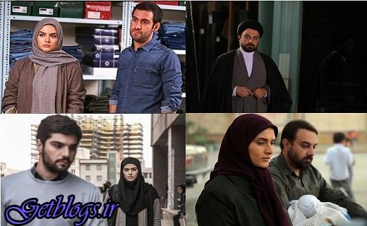 سریالهای ماه رمضان