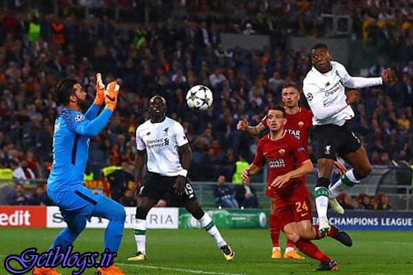 رم تا یک قدمی حماسه پیش رفت ، لیورپول حریف رئال مادرید در فینال شد
