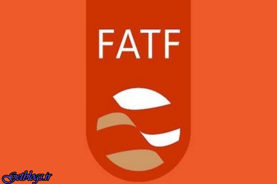 اف ای تی اف 9 بند مورد انتظار از کشور عزیزمان ایران را اعلام کرد