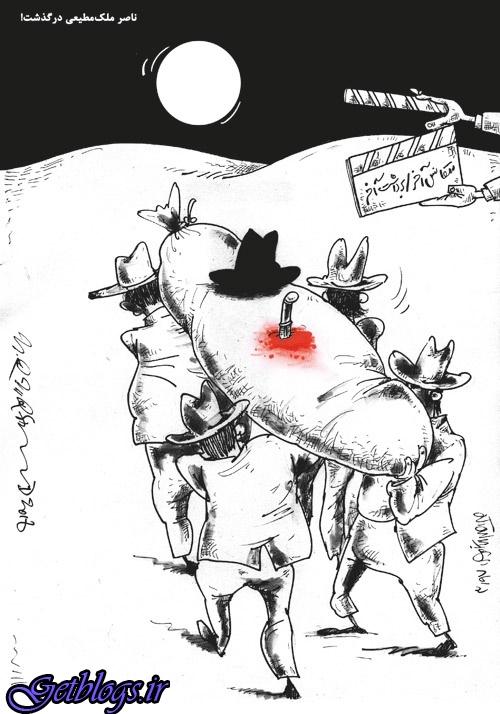 خنجر از پشت تلویزیون به ناصر ملک مطیعی!