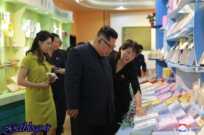 کیمجونگاون و همسرش در کارخانه لوازم آرایشی
