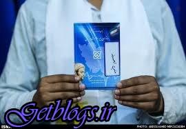 تلاش جهت پوشش بیمهای محرومان ، هیچ ایرانی بدون دفترچه بیمه نباشد