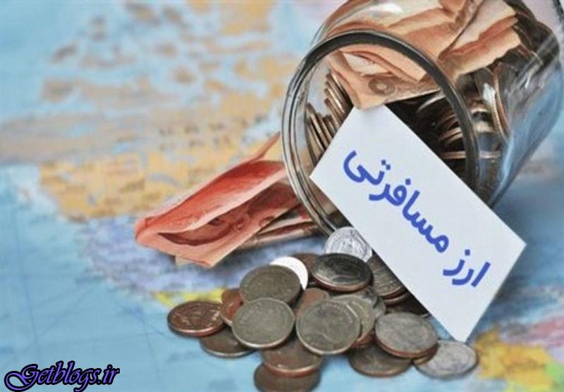 «ارز مسافرتی» موجب دلالی و رانتخواری شده است است / عضو کمیسیون اقتصادی مجلس