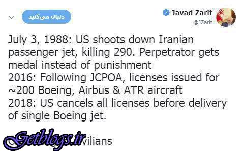 سال ۱۹۸۸ آمریکا هواپیمای ایرانی را ساقط میکند و ۲۹۰ نفر را میکشد/ به جای آن