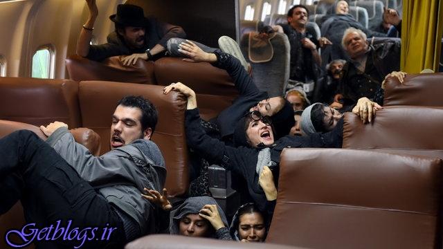 انتشار نخستین تصویر از فیلم سینمایی «ما همه با هم هستیم»