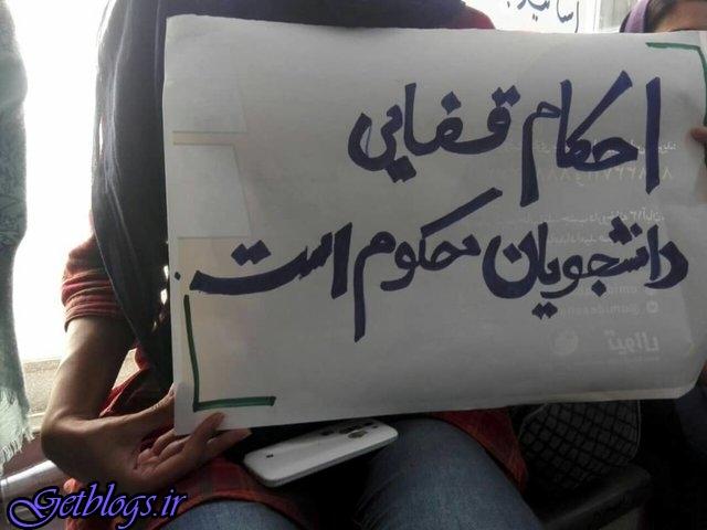 متوقف شدن اعتراضها منوط به اعلام نتیجه های اثر بخش وزارت علوم است , دانشجویان معترض به احکام قضایی