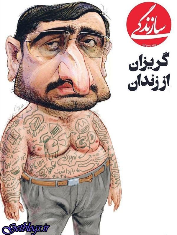 تصویر دیده نشده از سعید مرتضوی!