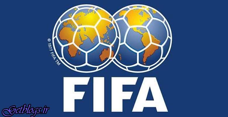 قوانین تازه «فیفا» تصویب شد