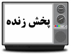 مروری بر جالب ترین سوتی های برنامه های پخش زنده