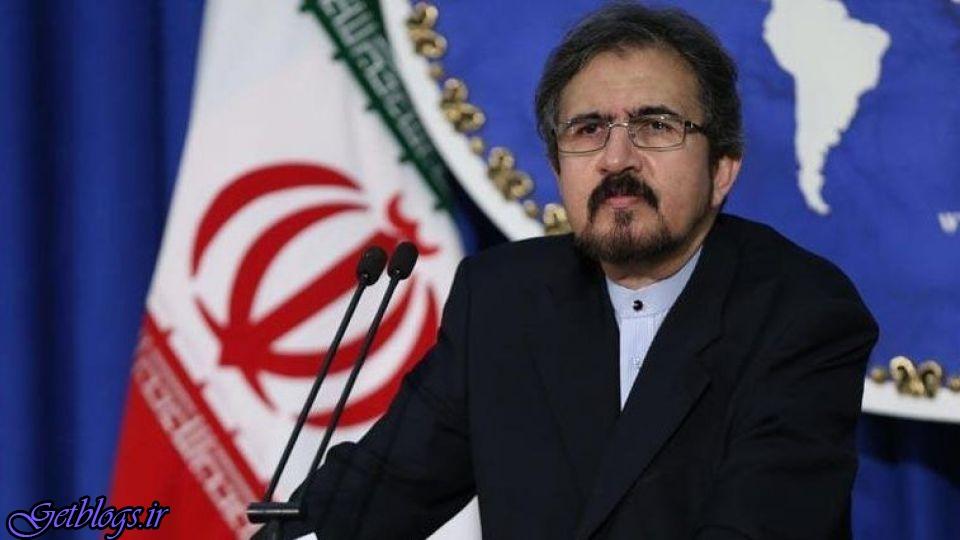 واکنش کشور عزیزمان ایران به بیانات پمپئو علیه فعالیتهای سفارتخانههای کشور عزیزمان ایران در خارج از کشور