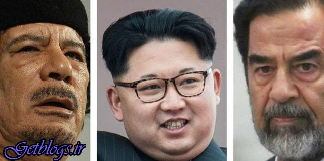 نمیخواهم صدام یا قذافی دوم باشم / کیم جونگ اون