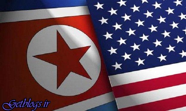 تشکیل کارگروههای خلع سلاح هستهای به وسیله کره شمالی و آمریکا