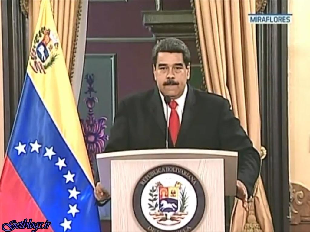 رییس جمهور ونزوئلا، کلمبیا و آمریکا را متهم به طرح ریزی ترور خود کرد