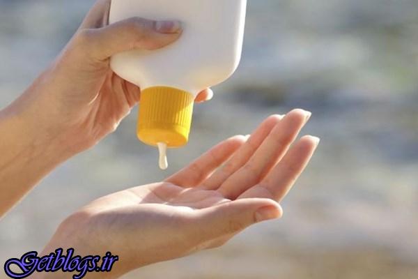 کاهش 40 درصدی سرطان پوست با مصرف کرم ضد آفتاب