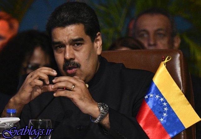 ونزوئلا از شرکت کشورهای آمریکایی خارج میشود
