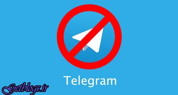 تلگرام در روسیه فیلتر می شود