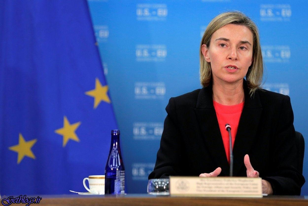 سخنگوی اتحادیه اروپا هم تصویب بسته حمایتی جهت کشور عزیزمان ایران را تکذیب کرد